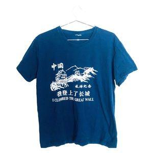 🔥Vintage Great Wall of China shirt souvenir large